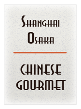 Chinese Gourmet Menu Button